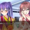 風雷戦姫 神夢 web体験版ver.1.0の感想・レビュー