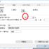 Excelの印刷設定の謎。同じフォントサイズなのに印刷すると大きさが違うのは・・。