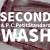 A.P.C. Petit Standard 2度目の洗濯