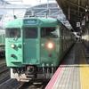 JR京都の113系