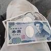 西成で暮らす。73日目 「ダブルワークに挑む」