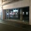 【臨時ニュース】まるたま市会場内に屋内無料休憩スペースを開設します!