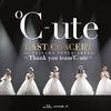 DVD【℃-uteラストコンサート】最安値で予約はこちらをクリック