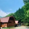 キャンプ2日目✦お天気サイコー◎川遊びと遅めのランチに焼きおにぎり【ランチ編】