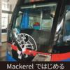 技術書典4 新刊「Mackerelではじめるお手軽サーバー監視」