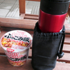 【登山で暖まる】保温ボトルでカップヌードル・ぶっこみ飯