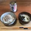 40代のダイエット  ブログ  109日目┌|≧∇≦|┘  【バタアブ】 【ダンベル】【ロト7】