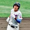【ドラフト・パワプロ2020】井上 朋也(三塁手)【パワナンバー・画像ファイル】