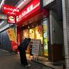 【今週のラーメン2562】 ぎょうざの満州 中野南口店 (東京・中野) 満州ラーメン