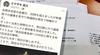 県民投票つぶしの「司令塔」、自民党・宮崎政久議員の「ご活躍」 - 4度落選して4度とも比例復活、比例で沖縄に送りこまれる自民党議員