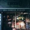 ハンバーガー屋さん▼KUKKIE'S 9