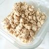 「コストコさくら鶏胸肉で作る鶏塩そぼろ」レシピ