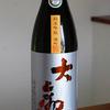 大観 純米吟醸 雄町(森島酒造・日立市)
