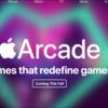 アイフォンでゲームし放題!「アップルアーケード」登場は2019年秋