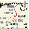 熊本地震で被災の阿蘇市・仙酔峡線、3年ぶり再開