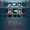 【キャラ育成】ミルラ…1凸っ!