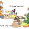 在宅リモートの達人!が実践する自己管理と家事・育児と家族対応のコツ