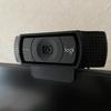 ロジクール ウェブカメラ C920n レビュー 結局買いなのか問題