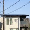 約5ヶ月待って太陽光パネルがやっと稼働しました 一条工務店 i-Smart
