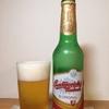 ビールの感想19:ブデヨビツキ ブドヴァル バドワイザーのヒントになったチェコのピルスナーです