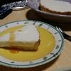 豆腐で作るレアチーズタルト