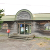 新旧廃線跡を往く ― 日高本線厚賀駅跡 ―