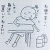 大都会梅田で家具探し。新居に合う小さな棚を、オシャンティな街で探します!