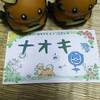 広島のオフ会に参加しました。(ちゃもおふ編)