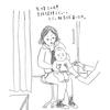 【育児日誌 21】始まりました!予防接種