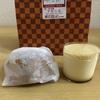 地元洋菓子屋さんで和三盆のプリンを買ってきました。 @一宮 洋菓子マロニエ