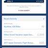 デルタ航空のニッポン500マイルで15000マイルを越えました