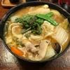 甲府駅前 甲州ほうとう 「小作」が凄く美味しい。