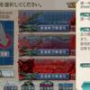 艦これ 17年秋イベントE3甲 防空棲姫編