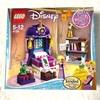 レゴ(LEGO)ディズニープリンセス ラプンツェルのベッドルーム 41156 レビュー