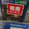 【PSVR速報】デラシネ人気絶好調。まさかのイオンで売り切れ! ASTRO BOTの体験版入手すると本編が300円引き。アバターも貰える。