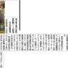 復活!ARS1点勝負(Vol.70 オグリキャップ記念)