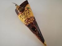 グリコ「ジャイアントコーン」大人のチョコレートに、とろけるチョコが入ってリニューアル!もっと大々的に告知すべきリニューアル!