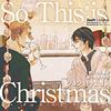 チャプター9 : ナタリーの爆弾投下 - 萌えどころと学びどころ『So This is Christmas/アドリアン・イングリッシュ(6)』