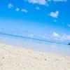 10回以上沖縄に行って見つけた沖縄旅行おすすめ穴場観光スポットランキング