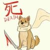 今ならゲームが苦手な人にもお勧め出来る『SEKIRO: SHADOWS DIE TWICE』感想。フロムの優しさと厳しさに包まれて