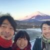 日本放浪クルマ旅。