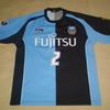 ユニフォーム その22 川崎フロンターレ 2006年 1st用 半袖 伊藤宏樹