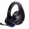 【HyperX Cloud Stinger Wireless レビュー】大人気のコスパ最強ヘッドセットがワイヤレスに対応!この快適さは有線ヘッドセットでは味わえない!