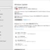 2020年05月の Microsoft Update (定例) 2020-05-13