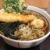 『いか・ほたて・春菊天』箱根そばってやっぱり美味いよね!!しかもコスパも良いしおススメです!!