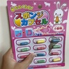 100均のおもちゃ【スポンジカプセル】が面白い!