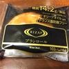 ライザップ監修の低糖質食品を買ってみました。