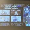 Dynamix ver.4.0アップデート内容まとめ。