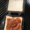 夫、62歳 幻の上野桜木、大森パン屋さんのミートパン