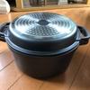 無水調理鍋